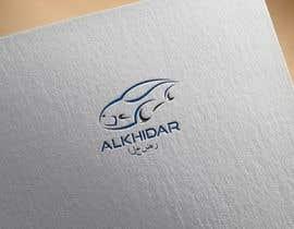 #15 for Design a Logo for Rental Car Service by adilesolutionltd