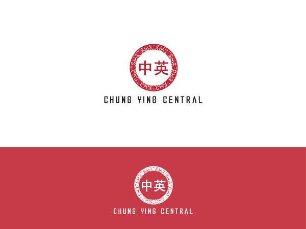 Kilpailutyö #36 kilpailussa Designing a logo for Oriental restaurant - repost (Guaranteed)