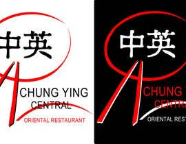 #9 for Designing a logo for Oriental restaurant - repost (Guaranteed) af webmate