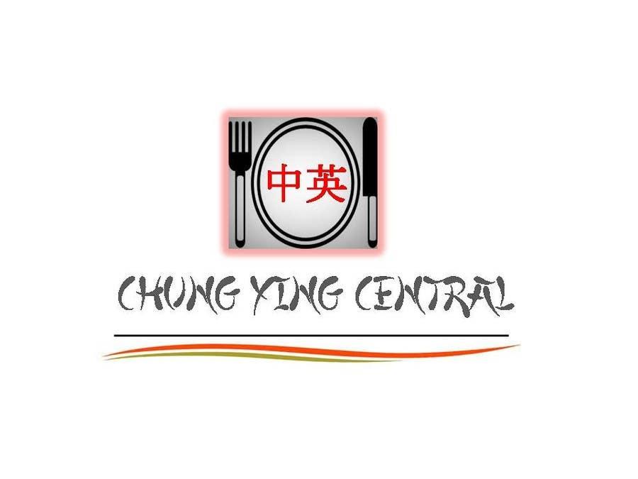 Kilpailutyö #15 kilpailussa Designing a logo for Oriental restaurant - repost (Guaranteed)