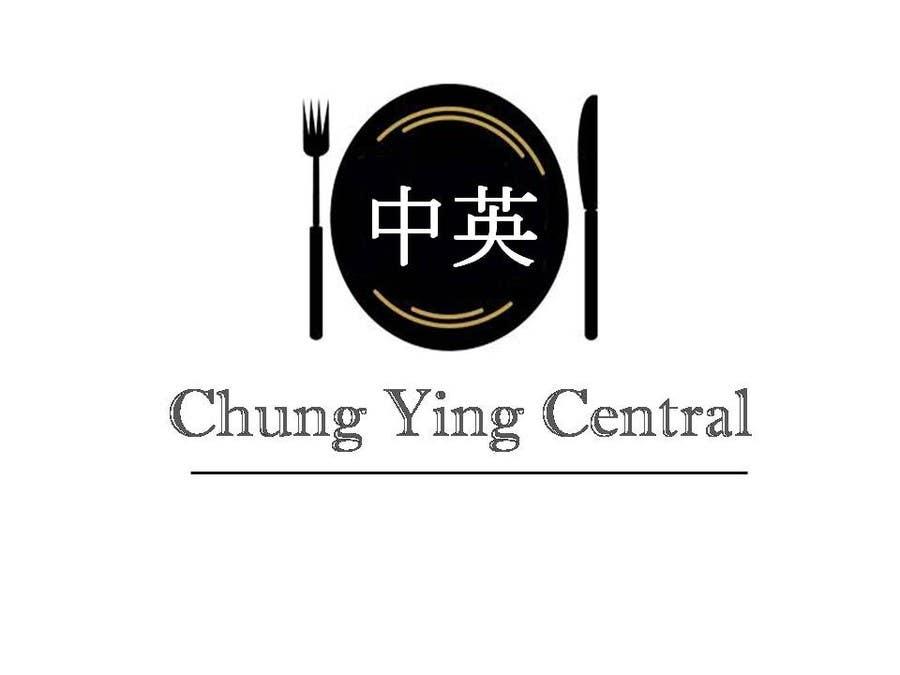 Kilpailutyö #18 kilpailussa Designing a logo for Oriental restaurant - repost (Guaranteed)