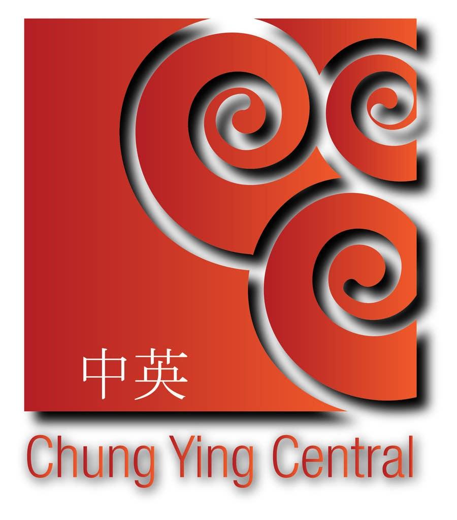Kilpailutyö #2 kilpailussa Designing a logo for Oriental restaurant - repost (Guaranteed)