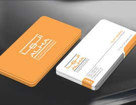 #1 for Design Stationery1 by mamun313