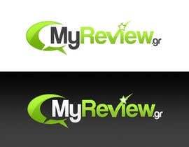 nº 160 pour Logo Design for myreview.gr par pinky