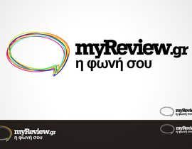 #153 para Logo Design for myreview.gr por poknik