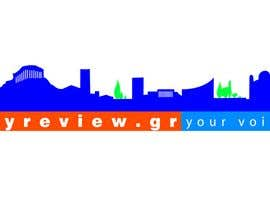 #175 , Logo Design for myreview.gr 来自 jimikam
