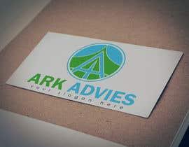 Nro 38 kilpailuun maak jij ons logo? käyttäjältä AvishekM