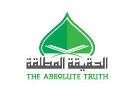 Nro 47 kilpailuun Logo Design käyttäjältä mabdulmanan