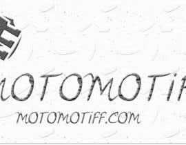 Nro 18 kilpailuun Design a Logo käyttäjältä jojony
