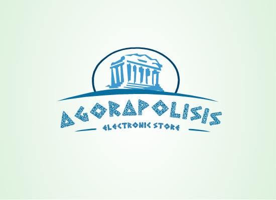 #29 for Design a Logo for the name agorapolisis by lNTERNET