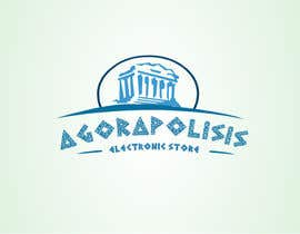 nº 29 pour Design a Logo for the name agorapolisis par lNTERNET