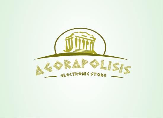 #30 for Design a Logo for the name agorapolisis by lNTERNET