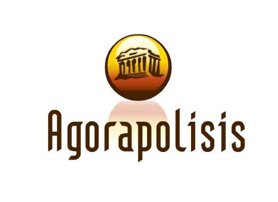 #40 for Design a Logo for the name agorapolisis by lNTERNET