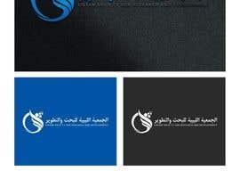Nro 53 kilpailuun LSRD Logo Design käyttäjältä towhidhasan14