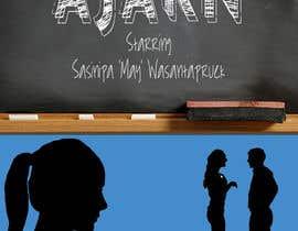 #9 untuk Short Movie Poster URGENT oleh Shubham102