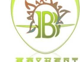 #6 for Bir Logo Tasarla for Baykent Güvenlik Hizmetleri Danışmanlıgı by taifarafat