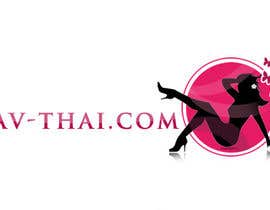 crystaldesizns tarafından Logo design for japan adult video website için no 6