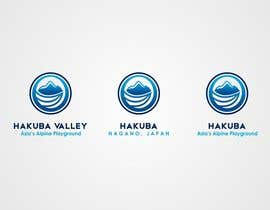 #3 para Design a Logo for Hakuba - repost por alkalifi
