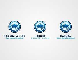 nº 3 pour Design a Logo for Hakuba - repost par alkalifi