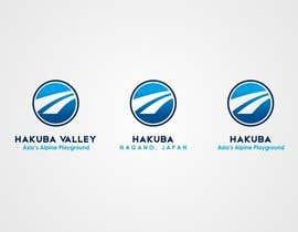 nº 5 pour Design a Logo for Hakuba - repost par alkalifi