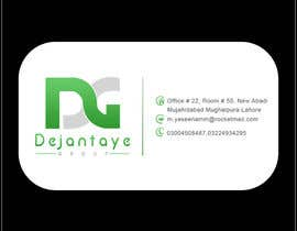#222 untuk Design a Logo and Business card oleh yaseenamin