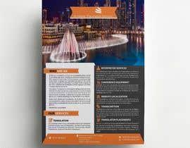stylishwork tarafından Design a Flyer için no 8