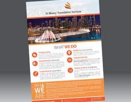 yohanes1284 tarafından Design a Flyer için no 43
