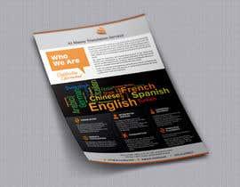 meenapatwal tarafından Design a Flyer için no 44