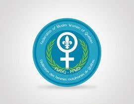 #30 for Design a Logo for a muslim women organization by ahmedzaghloul89