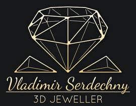 Nro 10 kilpailuun Разработка логотипа käyttäjältä JedBiliran