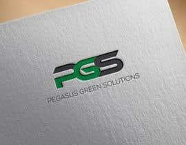 adilesolutionltd tarafından Design a Logo için no 91