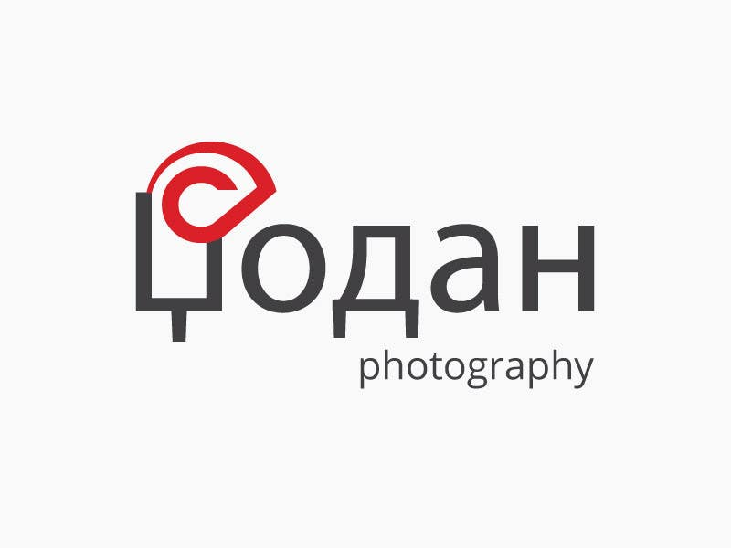 #19 for Design a Logo for photographer by mrkrft