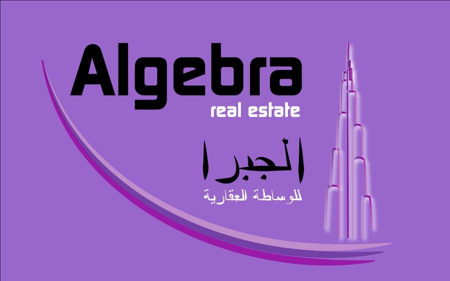Penyertaan Peraduan #277 untuk Design a Logo for Algebra Real Estate