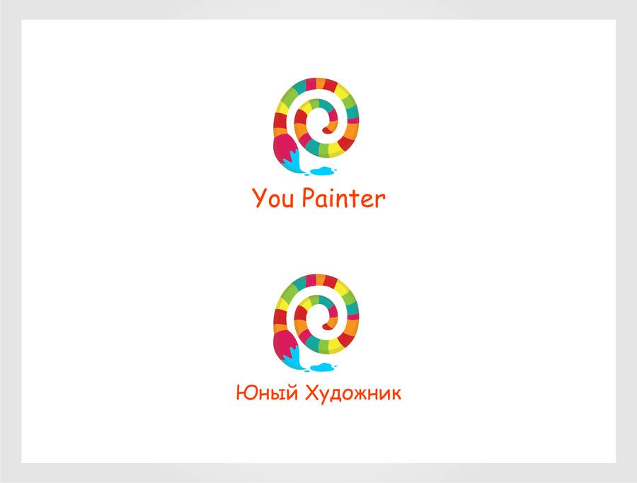 #22 for Logo for kids paintings/sketches gallery (web-site) by entben12