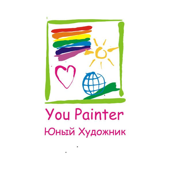 #82 for Logo for kids paintings/sketches gallery (web-site) by primavaradin07
