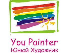 #83 untuk Logo for kids paintings/sketches gallery (web-site) oleh primavaradin07