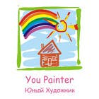 Contest Entry #93 for Logo for kids paintings/sketches gallery (web-site)