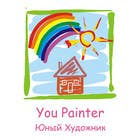 Contest Entry #97 for Logo for kids paintings/sketches gallery (web-site)