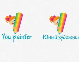 #76 untuk Logo for kids paintings/sketches gallery (web-site) oleh Artnetta