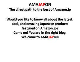 #22 para Blog name Description for Amazon.jp affiliate blog in English - SEO title por Asturias09