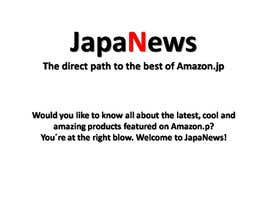 #27 para Blog name Description for Amazon.jp affiliate blog in English - SEO title por Asturias09