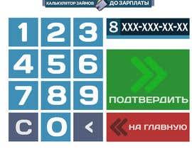 #21 для Дизайн WEB интерфейса для кредитомата от B1sher
