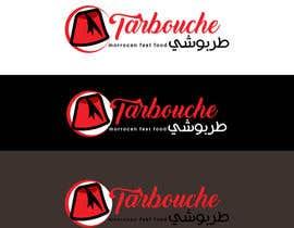 semsemvfx tarafından Design a Logo for a Fast food store named tarbouche için no 87
