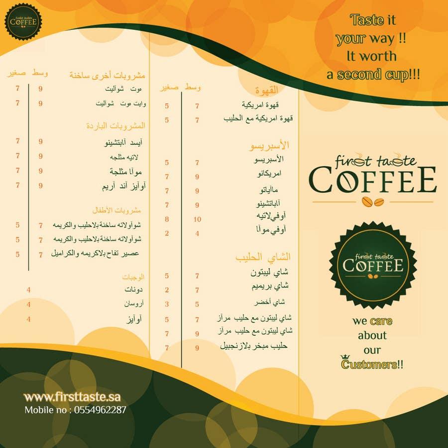 Penyertaan Peraduan #36 untuk Stationery Design for First taste Coffee