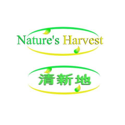 Bài tham dự cuộc thi #83 cho Logo Design for Nature's Harvest
