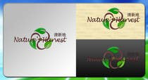Bài tham dự #51 về Graphic Design cho cuộc thi Logo Design for Nature's Harvest