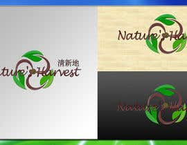 #51 para Logo Design for Nature's Harvest por Vorksi
