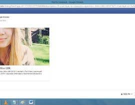 akiregor tarafından VOTE for me using your Facebook account için no 3