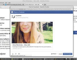 Abhilash26 tarafından VOTE for me using your Facebook account için no 25