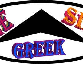 "#33 for Design for ""The Greek Side"" by Zain27786"